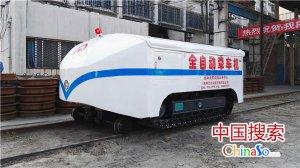 """第三代""""迷你火车头""""郑州面世 牵引2000吨不是问题"""