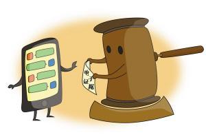 """网聊记录成""""呈堂证供"""" 电子证据保全"""