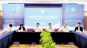 2016中国东盟农资商会(郑州)经贸洽谈会在郑举行