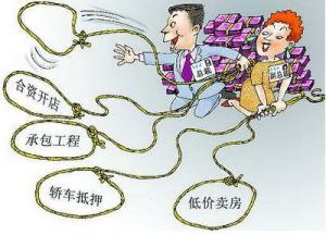 郑州男子虚构合同进行诈骗 五十余万资金用于赌博