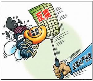 郑州市通报4起侵害群众利益的不正之风