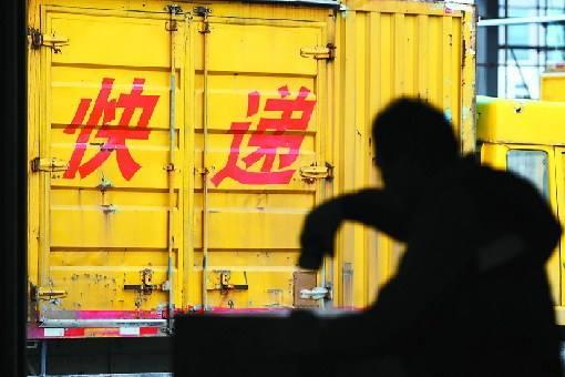 《快递暂行条例》首部针对快递业的行政法规