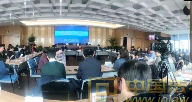 区块链技术在知识产权保护中的应用研讨会