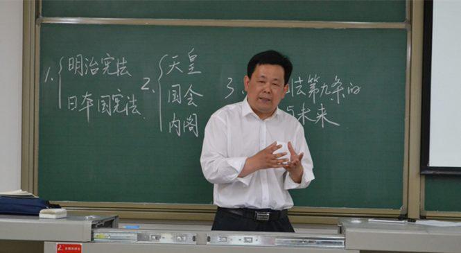 """张彩旗博士""""日本宪法""""视频公开课顺利开讲"""