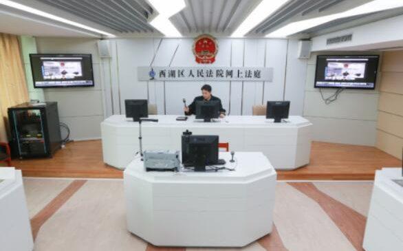 """杭州西湖法院网上开庭 现场现""""一个人的法庭"""""""