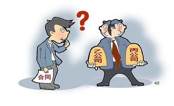 司法实践中债务加入的法律认定问题