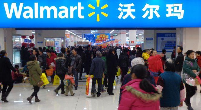 沃尔玛停用支付宝是否侵犯消费者选择权?是否构成违法?