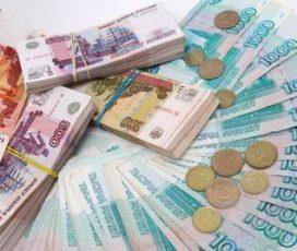 俄罗斯数字货币立法的翻译及解读
