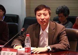 张守文:改革开放与中国经济法的制度变迁