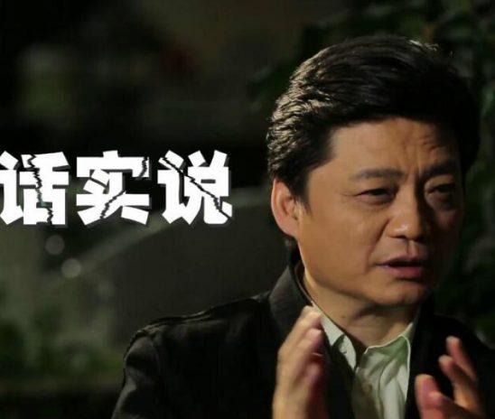 崔永元举报范冰冰等偷税漏税遭死亡威胁?法律如何保护举报人