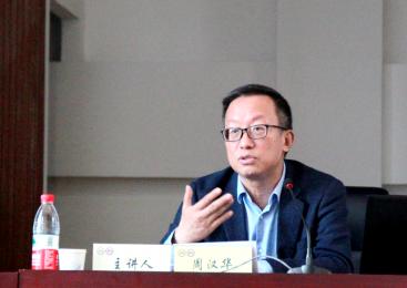 周汉华:怎么做一个合格的社科院法学研究生